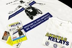 Akritas-Relays-2018-1a